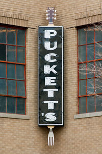Puckett's Guitar and Fork